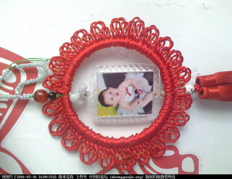 中国结论坛 小美女花边挂饰