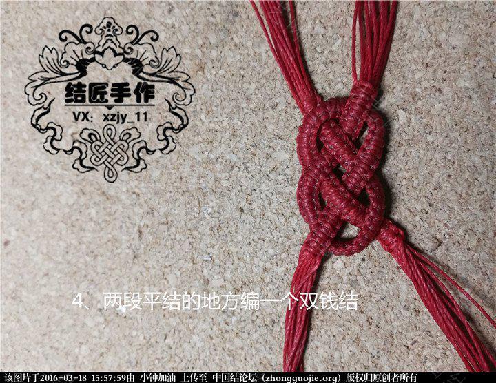 中国结论坛   图文教程区 155710m7ndmzgbdnbyhyul
