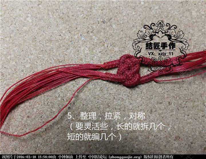 中国结论坛   图文教程区 155711vkl25fxe21d6lb23