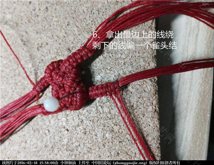 中国结论坛   图文教程区 155712jc7p3dce3e15ccbm