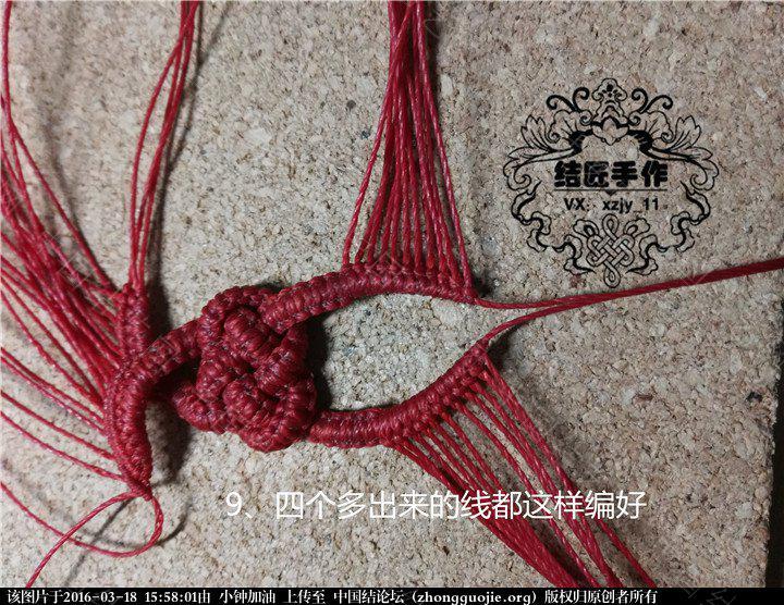中国结论坛   图文教程区 155713wer5cvsazad153za