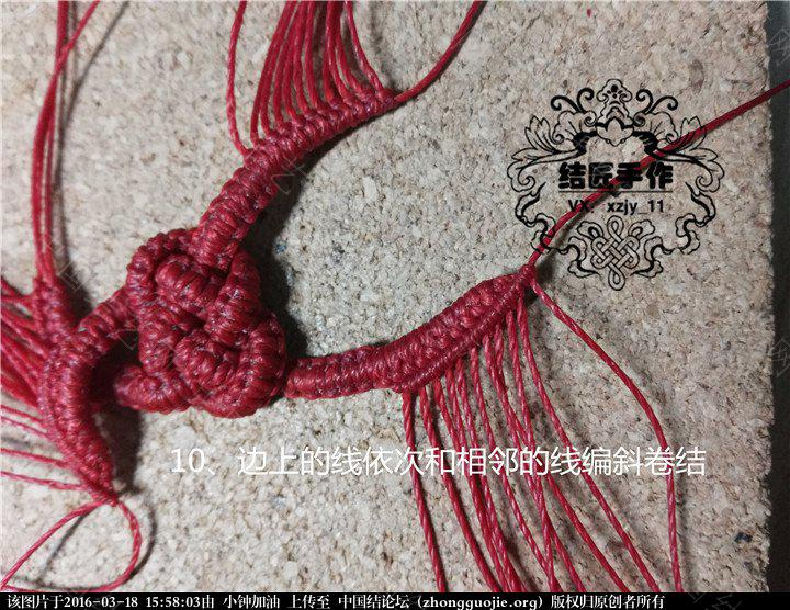 中国结论坛   图文教程区 155714c05isq5vhvuz7qvb