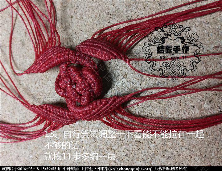 中国结论坛   图文教程区 155900u716rra16zmrkaoz