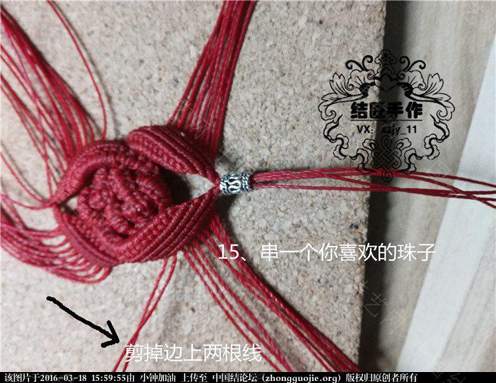 中国结论坛   图文教程区 155901y9erjsxbnxpb6jz1