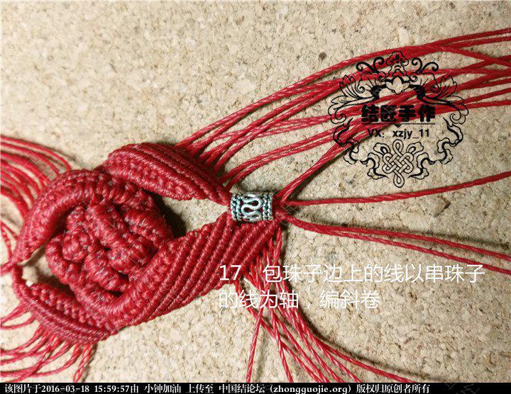 中国结论坛   图文教程区 155903a6zszmr8mshh8sss