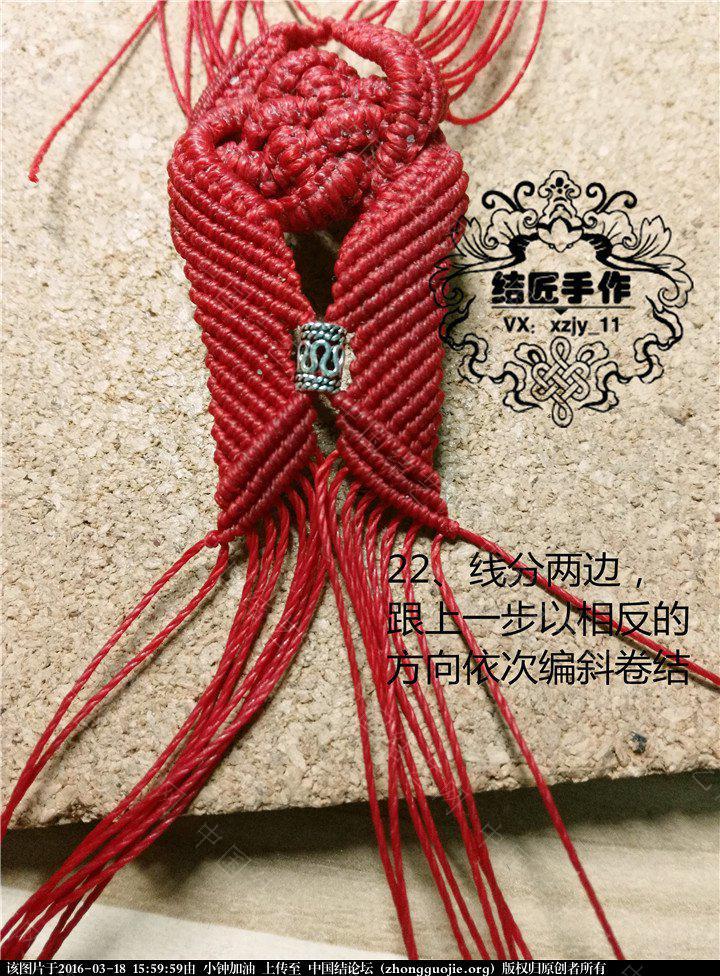 中国结论坛   图文教程区 155909xsu30ubfdx0veubf