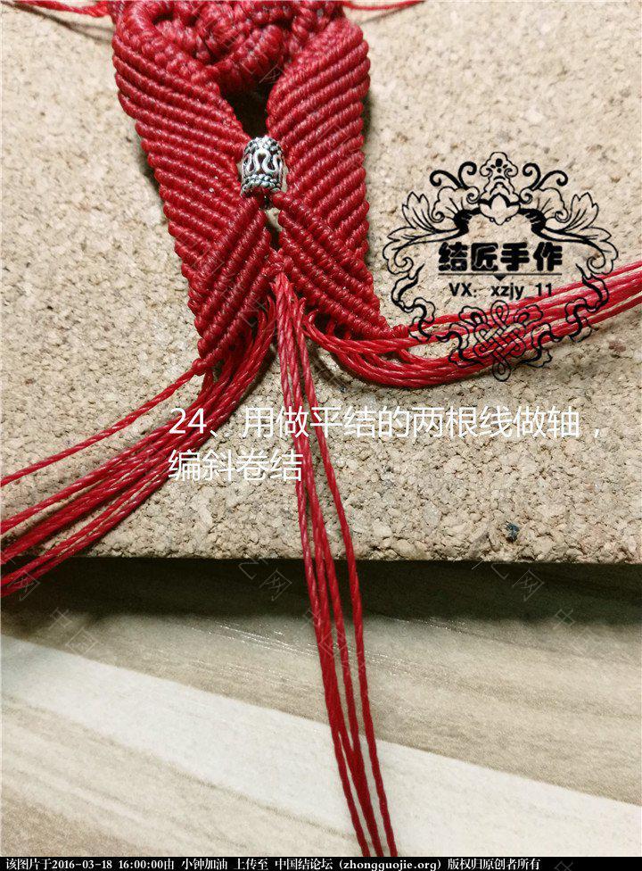 中国结论坛   图文教程区 155912nzzxdrhyffjytfvt