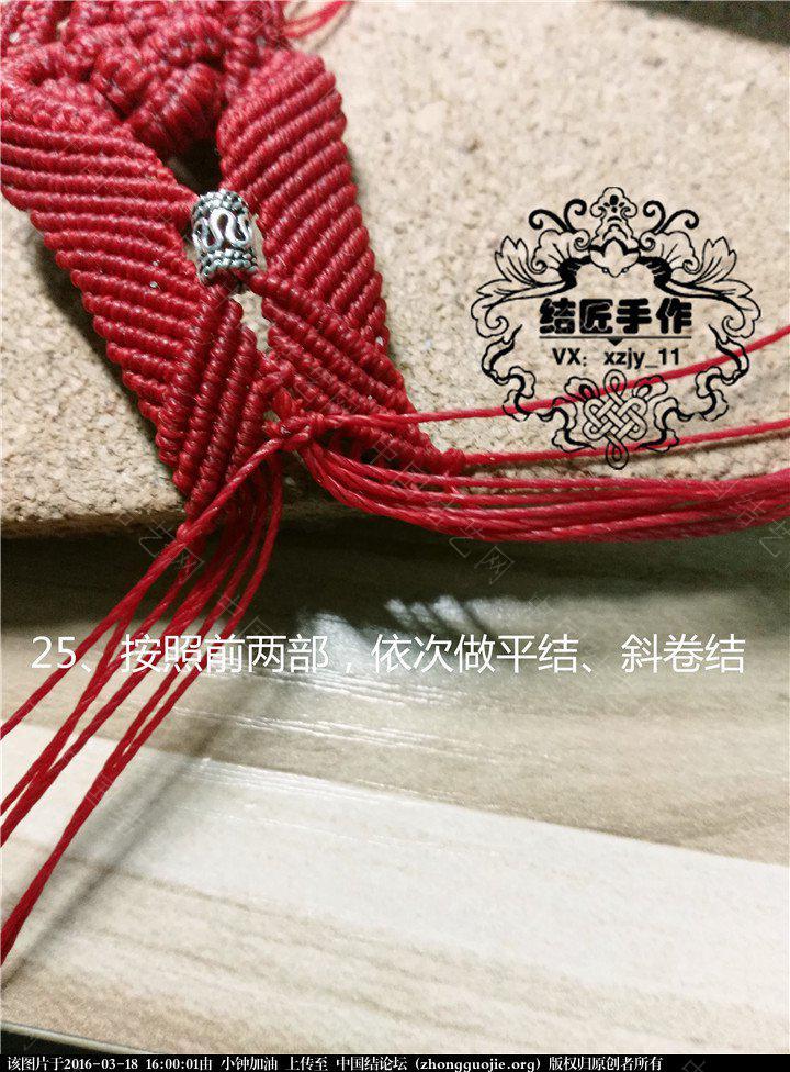 中国结论坛   图文教程区 155913ao21aza10nnnh00p