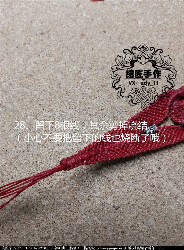 中国结论坛   图文教程区 160156f01gg8ve3ouqgoqz