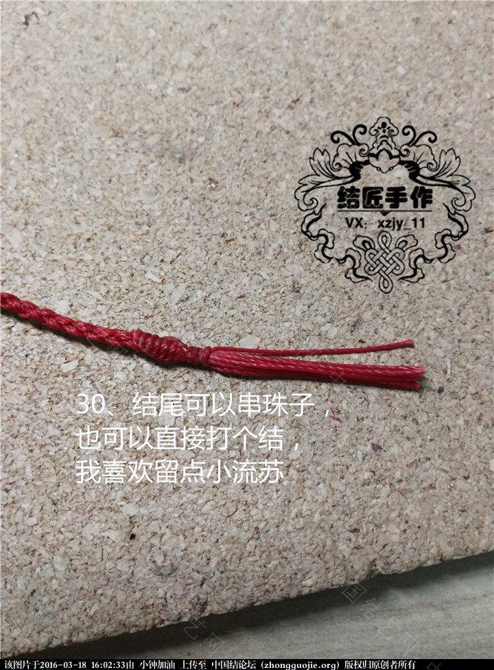 中国结论坛   图文教程区 160157zf2tkfqptz6jtqrz