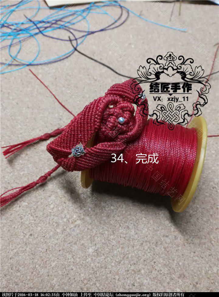中国结论坛   图文教程区 160201fddoecc8ggaoaaoe