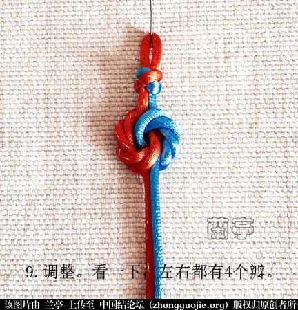 中国结论坛 曼陀罗(同心结变化) 曼陀罗,同心 兰亭结艺 121413e2auac9o2e2o7ugo