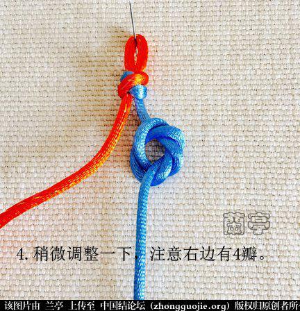 中国结论坛 曼陀罗(同心结变化) 曼陀罗,同心 兰亭结艺 121415af2erfter4l22t8r