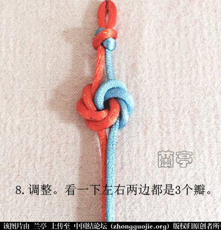 中国结论坛 曼陀罗(同心结变化) 曼陀罗,同心 兰亭结艺 165627qq16m3dtg633dk7k