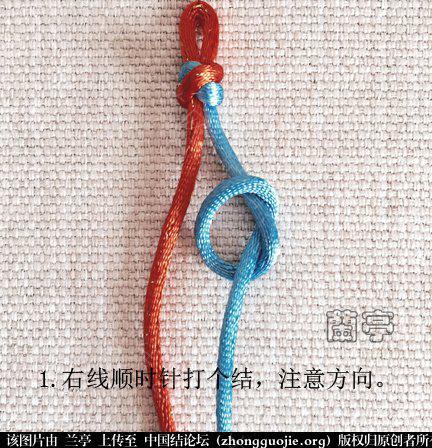 中国结论坛 曼陀罗(同心结变化) 曼陀罗,同心 兰亭结艺 170506moygl6nm1b17wb6z