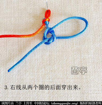 中国结论坛 曼陀罗(同心结变化) 曼陀罗,同心 兰亭结艺 180220f6b6i212a7sjssbu