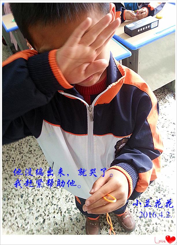 中国结论坛 我最喜爱的人 最爱的人 结艺网各地联谊会 000126h460s497490o0j9u
