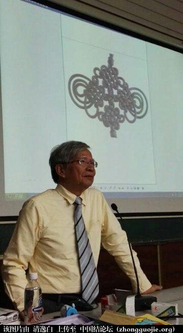 杨老师在杭州图书馆一教室给大家上课