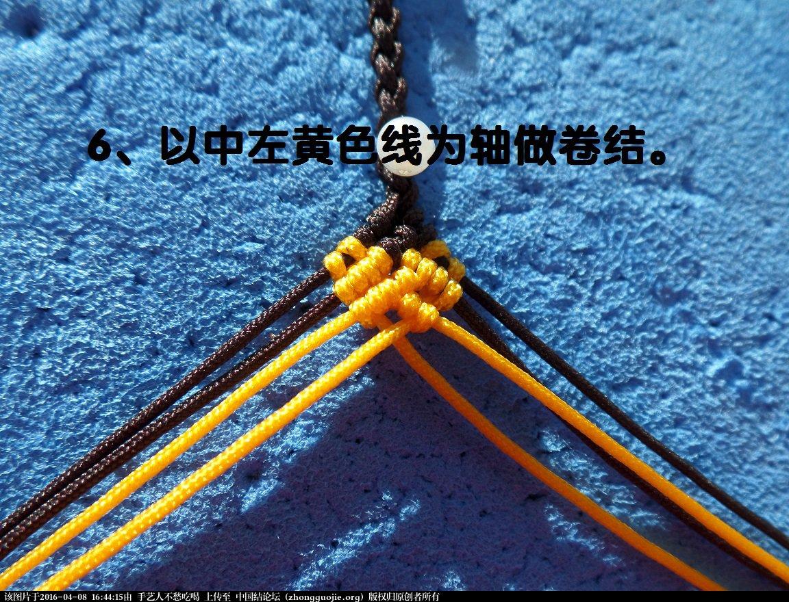中国结论坛 简易绳扣收尾教程(高清版)  图文教程区 164257gq7znnn7n6x5thtq