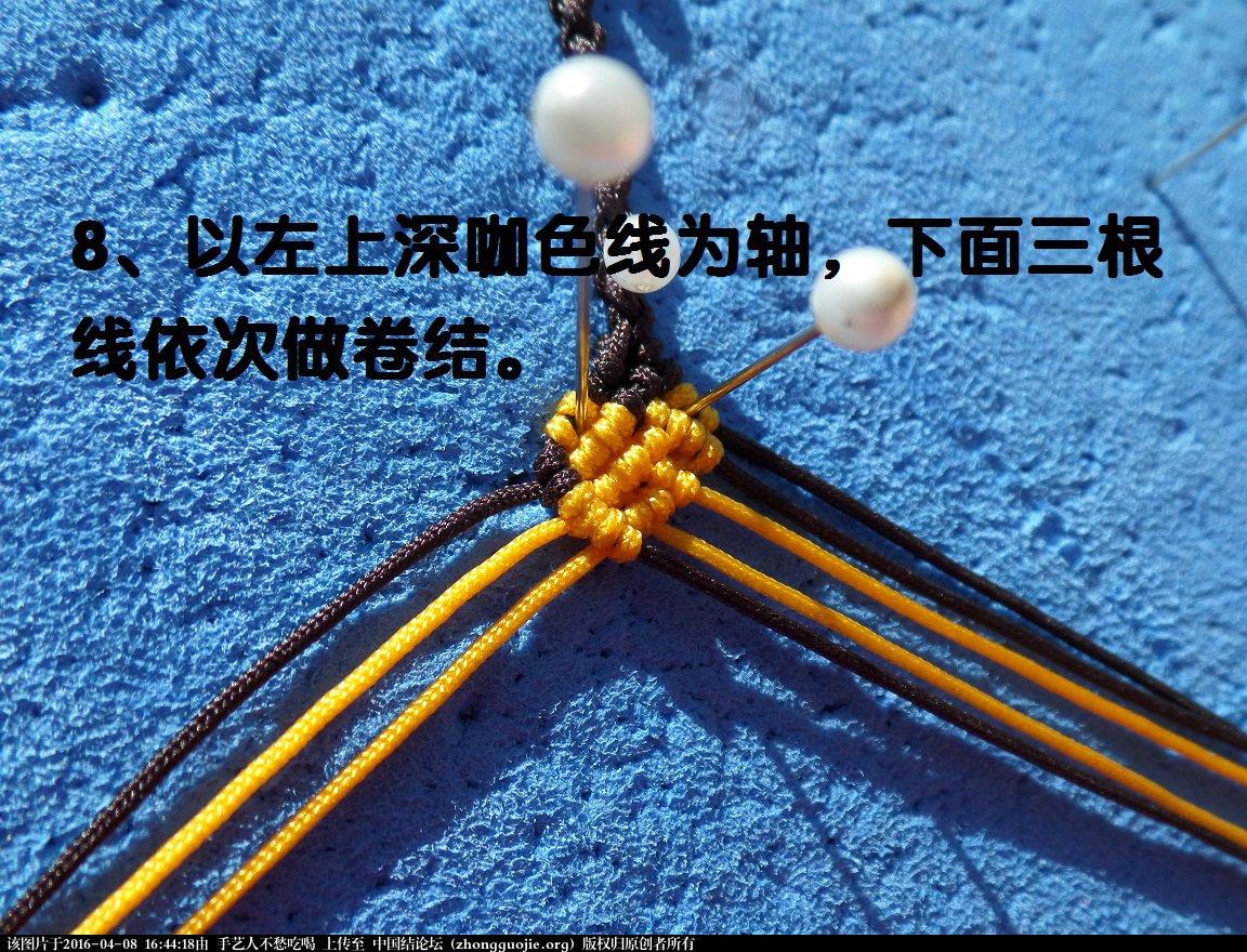 中国结论坛 简易绳扣收尾教程(高清版)  图文教程区 164302g08fznvnx2bxhggv