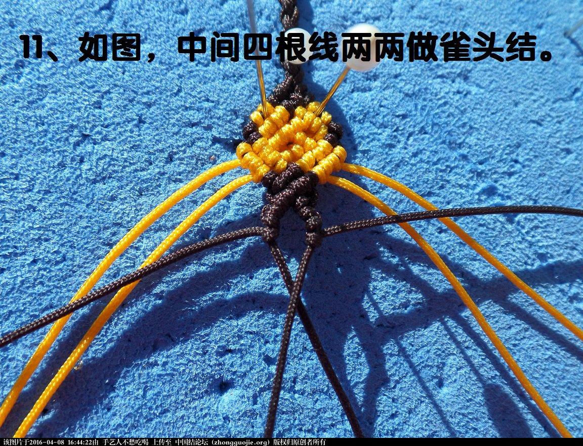 中国结论坛 简易绳扣收尾教程(高清版)  图文教程区 164309xsb7tke8z3eb67jt