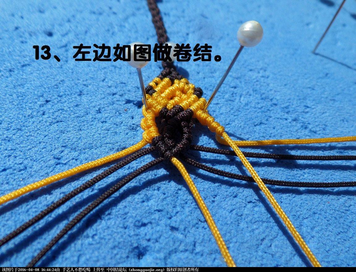 中国结论坛 简易绳扣收尾教程(高清版)  图文教程区 164313bvxi1vn1v1yc941c