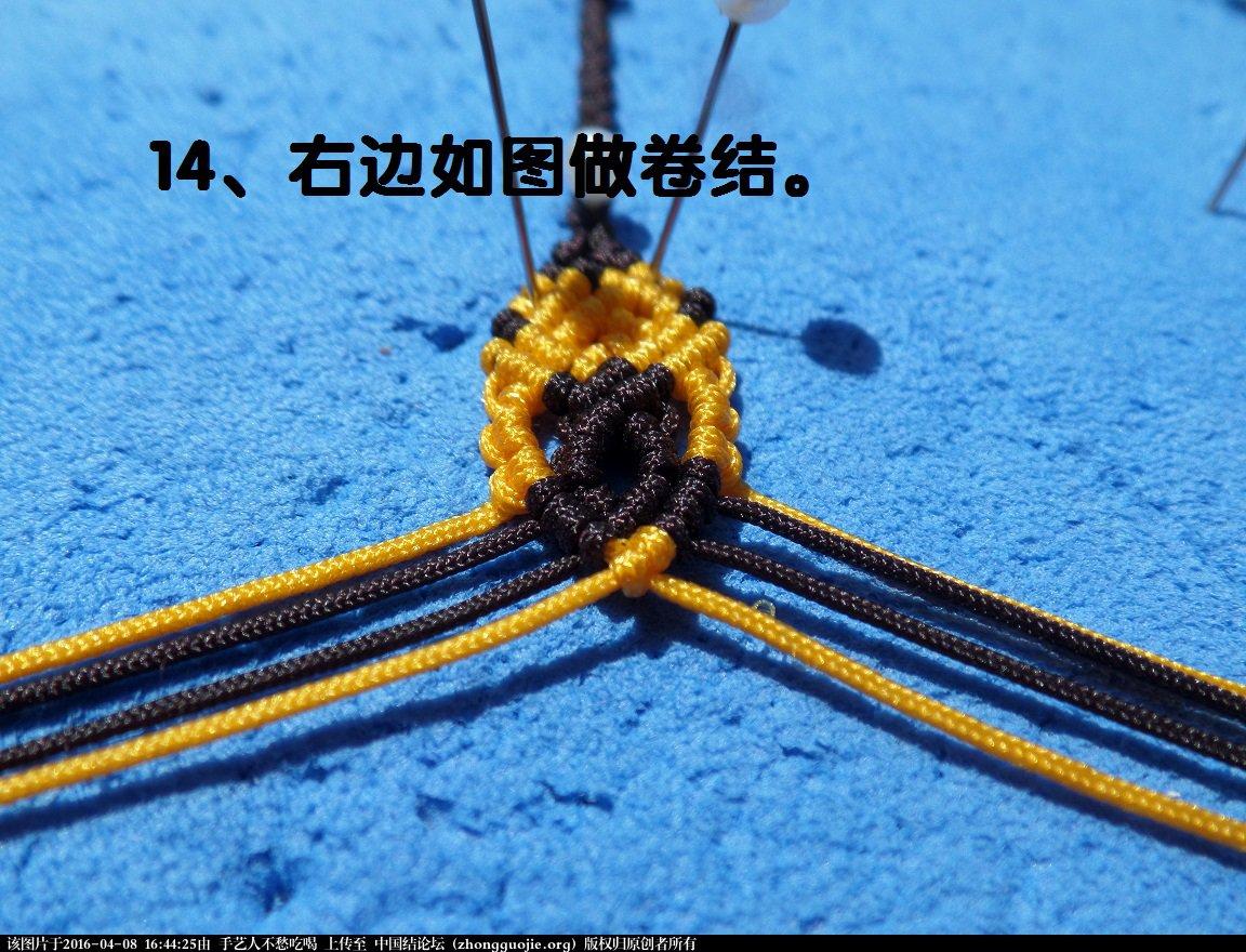 中国结论坛 简易绳扣收尾教程(高清版)  图文教程区 164313w75i5inei4k1j4kn