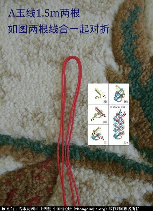 中国结论坛 双线凤尾结手绳  图文教程区 182552f66e6vcuwvtw9j1k
