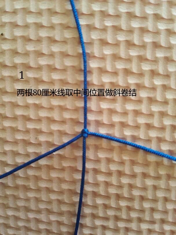 中国结论坛 撞色三角手链  图文教程区 144508geqop5toup2treeb
