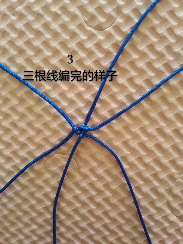 中国结论坛 撞色三角手链  图文教程区 144509cgrtzwgiqnwpbgtr