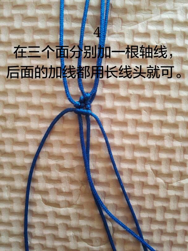 中国结论坛 撞色三角手链  图文教程区 144509sm81p4hnhel4f2of
