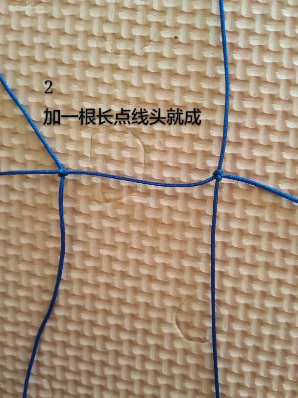 中国结论坛 撞色三角手链  图文教程区 144509xyw14vsh15sv48tv