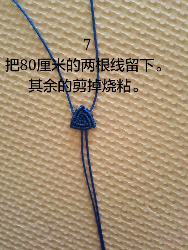 中国结论坛 撞色三角手链  图文教程区 144511vdqmyp47q06p0dp7