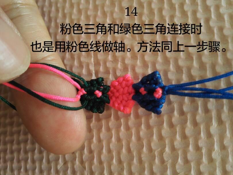 中国结论坛   图文教程区 144700dkeyckk8py4p8pp4