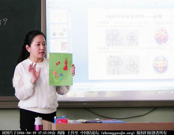 中国结论坛 非遗传承结硕果--记第一册第一期师资传习班毕业的学员  中国结文化 165357lglux66xmp18gdfv