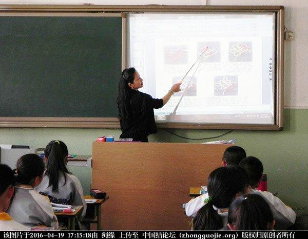 中国结论坛 非遗传承结硕果--记第一册第一期师资传习班毕业的学员  中国结文化 165406zqwtvsh0tz9rztwr