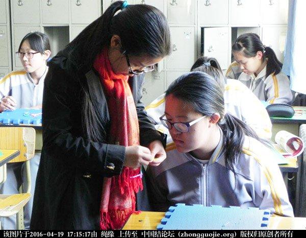 中国结论坛 非遗传承结硕果--记第一册第一期师资传习班毕业的学员  中国结文化 165752c72xm2drqjqo27d5