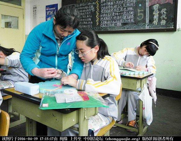 中国结论坛 非遗传承结硕果--记第一册第一期师资传习班毕业的学员  中国结文化 165928r2kiiig6ikiiz66g