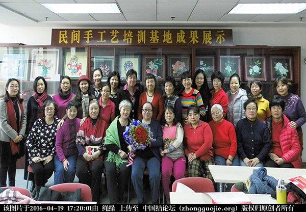 中国结论坛 非遗传承结硕果--记第一册第一期师资传习班毕业的学员  中国结文化 171901auu7h72l5oz7woal