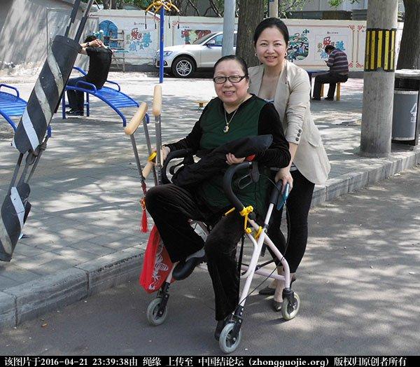 中国结论坛 记2016年4月21日李钉老师在社区义务教学的一堂课 教学 中国结文化 233157blt0pssjpel900n0
