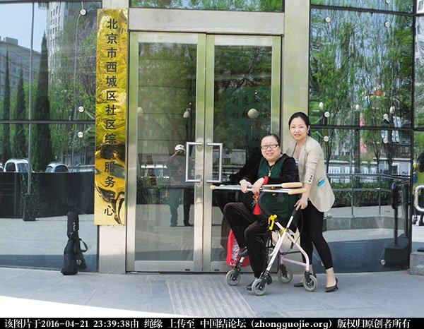 中国结论坛 记2016年4月21日李钉老师在社区义务教学的一堂课 教学 中国结文化 233218sfp6ayn6o6dy0ta4