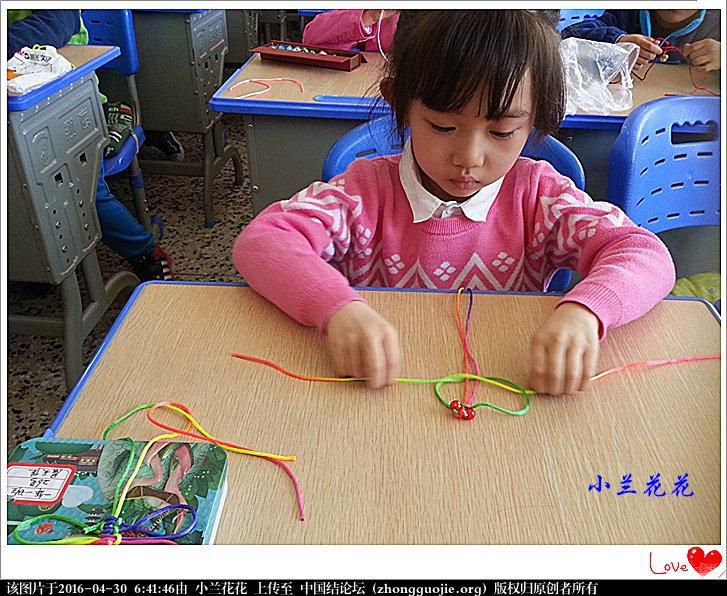 中国结论坛 我超级喜爱的人 中国,和平 结艺网各地联谊会 060435apb5adpg11532n15