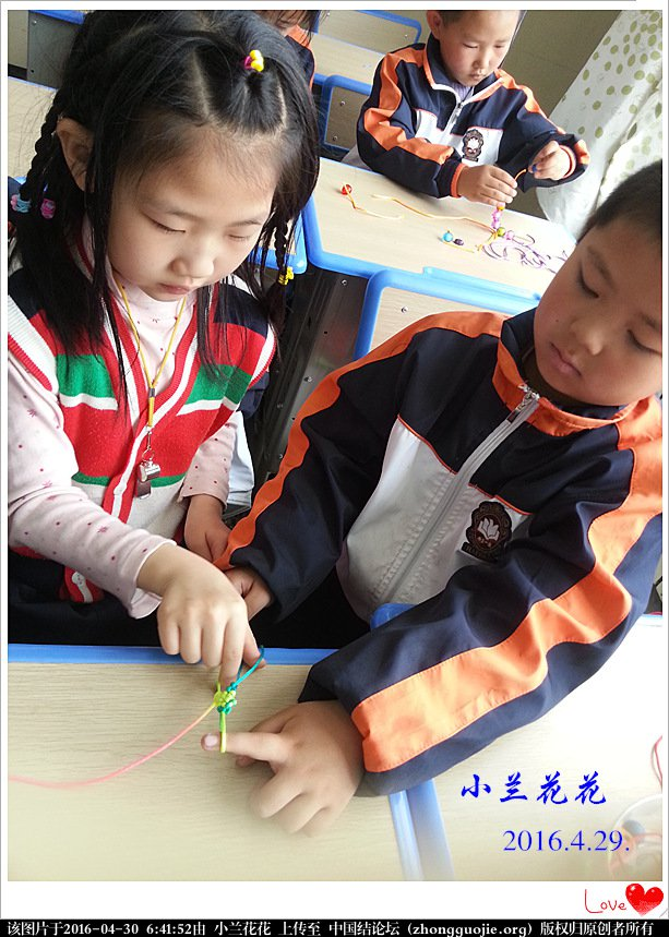 中国结论坛 我超级喜爱的人 中国,和平 结艺网各地联谊会 061432c2jd1dyt1cut12ad