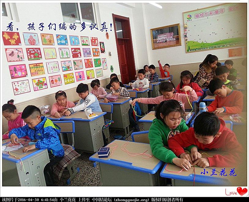 中国结论坛 我超级喜爱的人 中国,和平 结艺网各地联谊会 061834xdd37ks44k0l077h