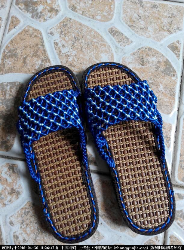 学做的拖鞋-编法图解-作品展示-中国结论坛