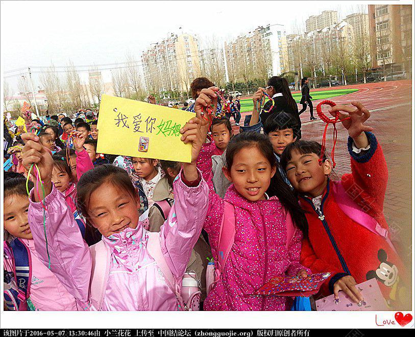 中国结论坛 您的爱完美无瑕 中华民族,传统文化,妈妈的爱,中国,天下 结艺网各地联谊会 131924j3t5nlxkakt3kxtt
