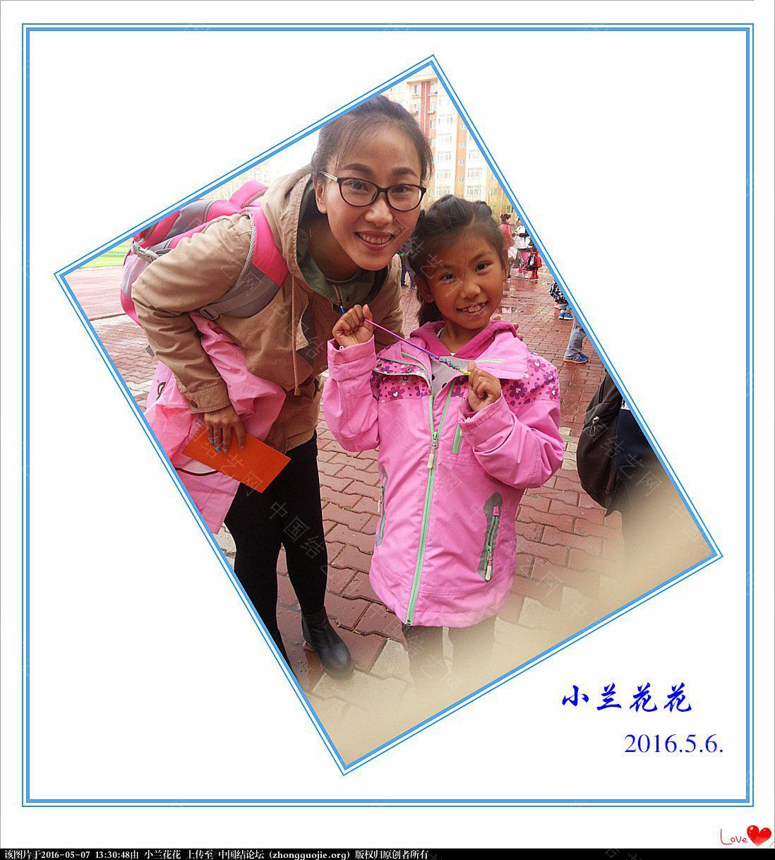 中国结论坛 您的爱完美无瑕 中华民族,传统文化,妈妈的爱,中国,天下 结艺网各地联谊会 132033x5szjqszi2j222ju