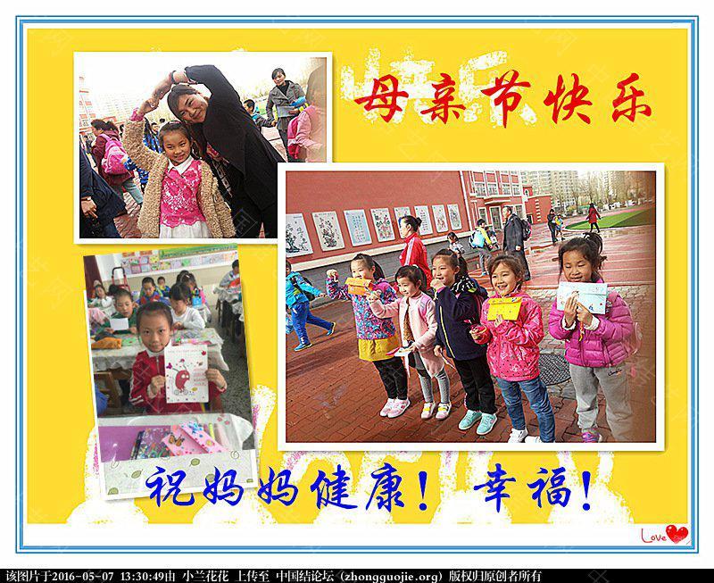 中国结论坛 您的爱完美无瑕 中华民族,传统文化,妈妈的爱,中国,天下 结艺网各地联谊会 132059f954b7mub9dn976m