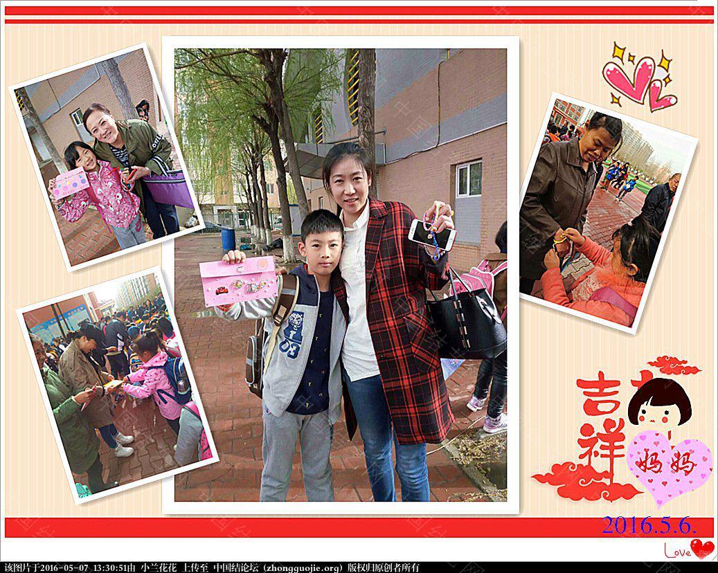 中国结论坛 您的爱完美无瑕 中华民族,传统文化,妈妈的爱,中国,天下 结艺网各地联谊会 132146d14f8uf2e8kuyo4g