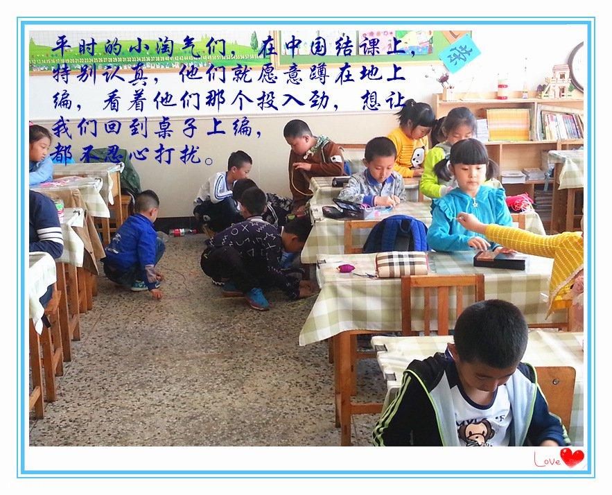 中国结论坛 我无限喜爱的人 可爱的孩子,传统文化,中国,努力学习,教学 结艺网各地联谊会 233629fmitpfzfxpdcixbg